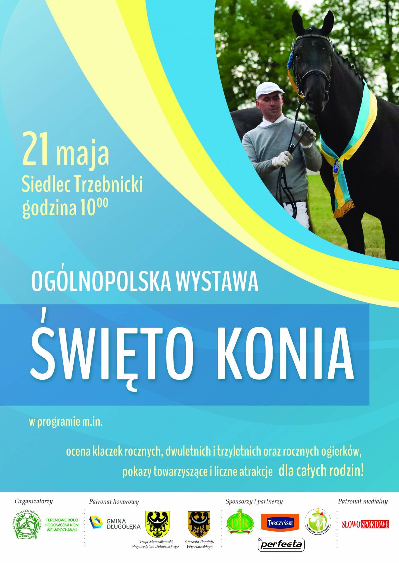 Ogólnopolska Wystawa Młodzieży Hodowlanej różnych ras  Świeto konia 2017 – Siedlec Trzebnicki